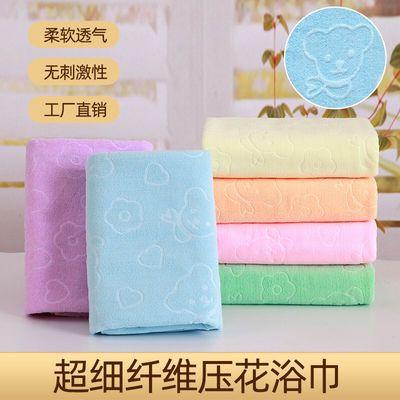 2纤维棉!加大浴巾男女宝宝婴儿柔软吸水成人儿童洗澡非纯棉