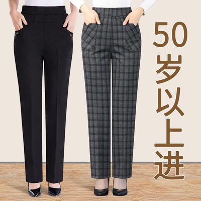 妈妈裤子女春秋款中老年人女裤中年冬季外穿高腰宽松休闲直筒长裤