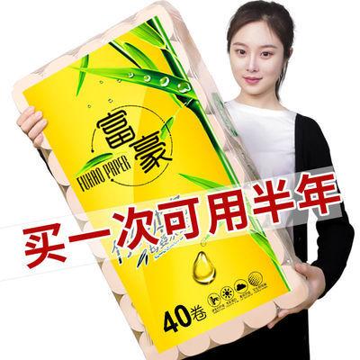 https://t00img.yangkeduo.com/goods/images/2020-09-12/2048690368f68b71c8dea2ba213ab698.jpeg