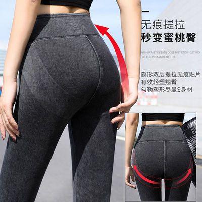 秋季卡卡同款牛仔芭比裤高腰收腹提臀健身打底裤女性感紧身瑜伽裤