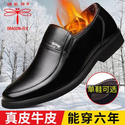 【真皮3折特价】牛皮蜻蜓牌男士皮鞋商务内增高休闲皮鞋男皮棉鞋