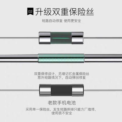 金立GN5001/L/SGN5002GN5003GN5005LGN5006F5S10/CL/BL电池