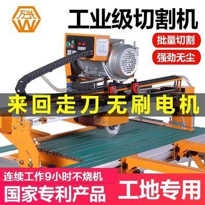 万光全自动多功能瓷砖切割机台式电动石材地砖水刀机45度倒角磨边