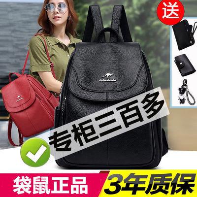 袋鼠双肩包2020新款女包包休闲百搭真皮包女士背包大容量时尚软皮