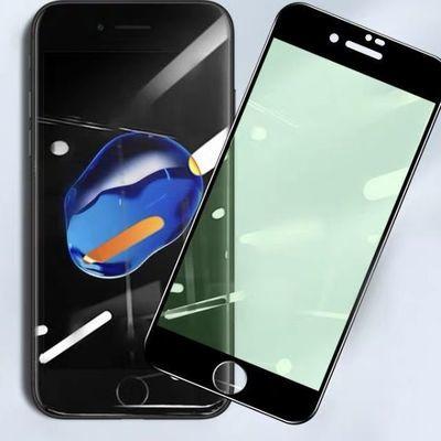苹果11/11promax防窥膜iPhoneX/XR/Xs防偷窥手机膜8/7/6s P钢化膜