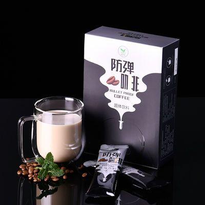 防弹咖啡生酮饮食魔酮断糖饱腹代餐能量包速溶早餐粉低碳水mct油