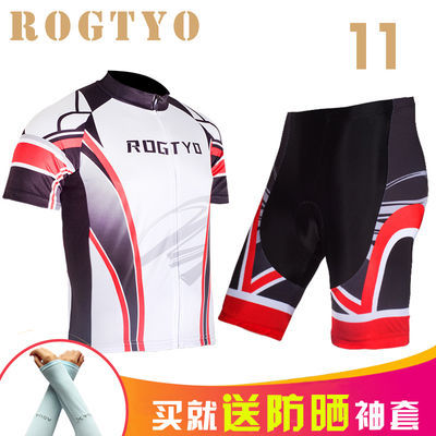 短袖骑行服套装自行山地车夏季公路半袖上衣裤子单车装备专业薄款