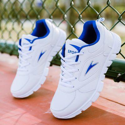 春夏季男波鞋学生透气休闲运动鞋青年潮皮面防水透气鞋小白色男鞋