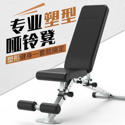 雷克专业哑铃凳健身椅多功能仰卧起坐板家用健身器材可折叠卧推凳