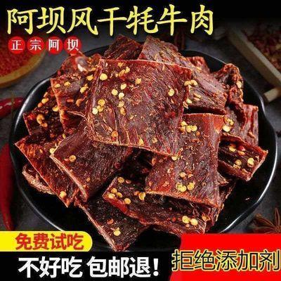https://t00img.yangkeduo.com/goods/images/2020-09-12/514ee634c8335dfc4d2cbcd30e6f2d82.jpeg