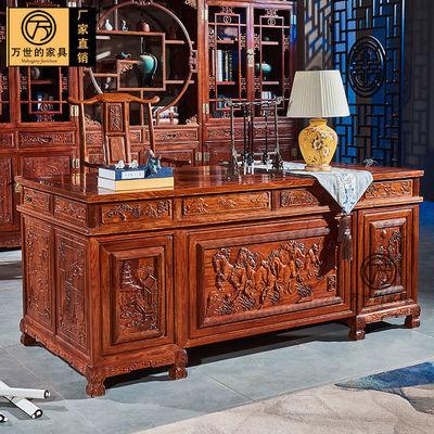 万世的家具非洲花梨(学名:刺猬紫檀)办公桌豪华大班台老板桌