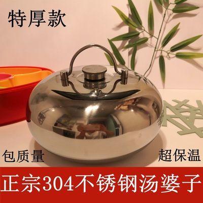 304不锈钢汤婆子暖脚注水烫婆子纯铜加厚暖水壶热水袋金属汤捂子
