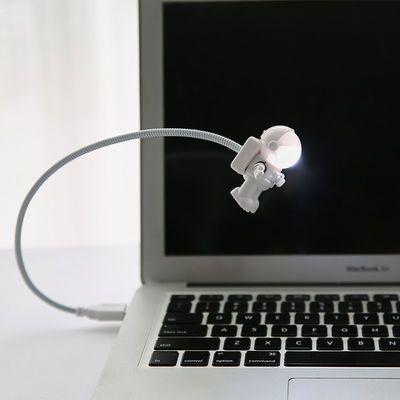 宇航员USB小夜灯LED宿舍台灯随身电脑灯办公便携读书灯