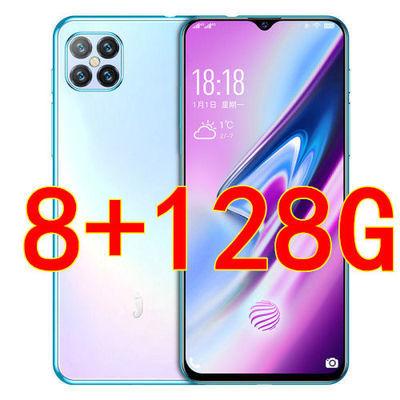 8+128G大内存小辣椒X12pro八核指纹全网通4G吃鸡王者游戏智能手机