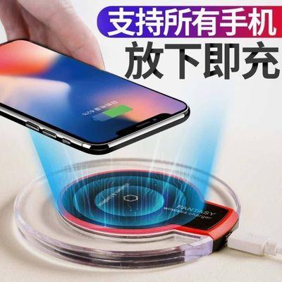 手机无线充电器OPPO华为vivo小米安卓苹果充电器支持所有手机