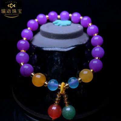 时尚紫水晶手链女转运手串玛瑙手链百搭气质女学生情侣生日礼物