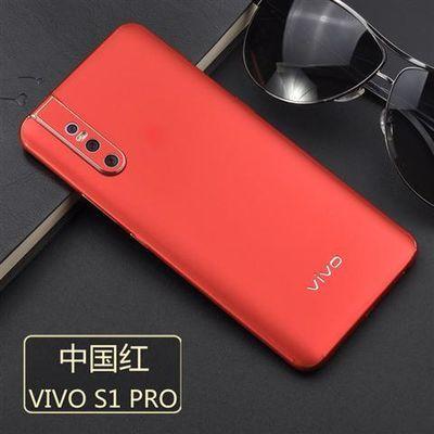 VIVOY85手机后膜X21/X23全包背膜NEX/IQOO/S1彩膜X20贴纸Z1贴膜X9