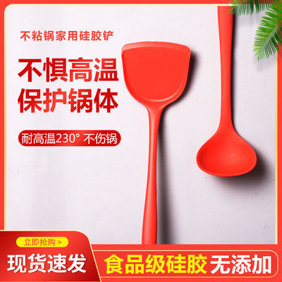 食品级硅胶铲炒菜铲子耐高温家用锅铲不粘锅专用汤勺厨具套装热卖