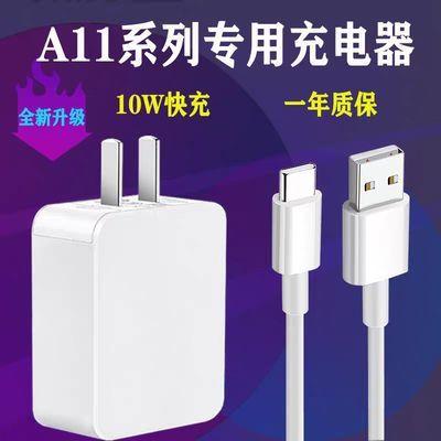 适用OPPOA11充电器A11x专用快充数据线A11n套装A7A8A9A59sA79通用
