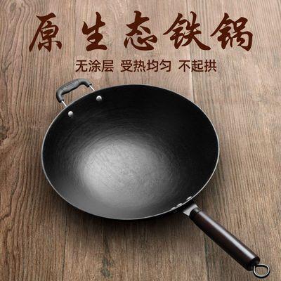 老式铸铁锅无涂层平底锅不粘锅家用生铁炒锅电磁炉煤气灶炒菜锅具