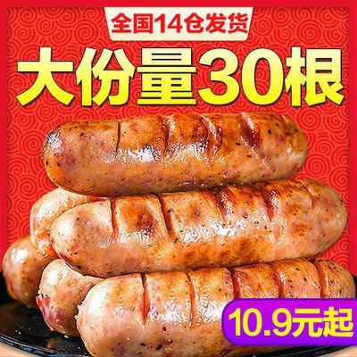 红太吉火山石烤肠地道肠脆皮香肠纯肉肠热狗台湾风味早餐批发超值