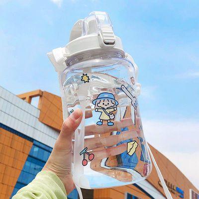 水杯超大容量运动便携塑料杯女学生韩版男健身杯子吸管杯儿童水壶
