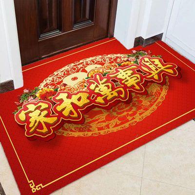 鼠年迎春新年红色门垫卫生间门口进门门厅防滑垫结婚婚礼装饰地毯