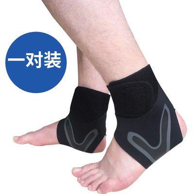 医用运动护踝脚踝绑带护脚踝防扭伤护脚腕户外篮球足球运动护踝套
