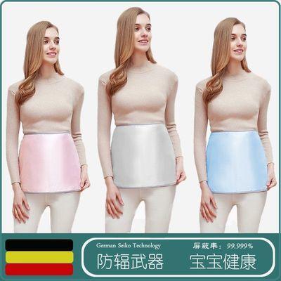 【亏特价】防辐射服孕妇装围裙肚兜上班内外穿大码电脑防护服正品