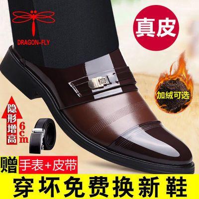 【真皮2折特价】正品蜻蜓牌皮鞋男秋季商务正装内增高男士休闲皮