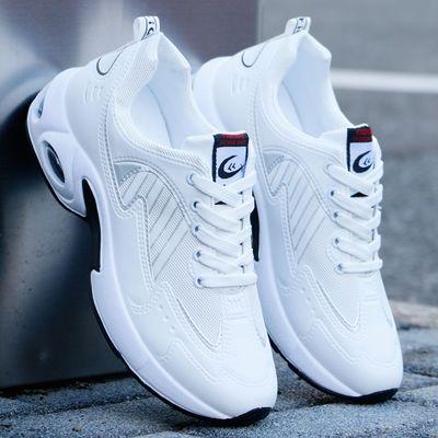 2020秋季男鞋小白鞋男士休闲运动学生跑步鞋皮鞋防水防滑白色潮鞋