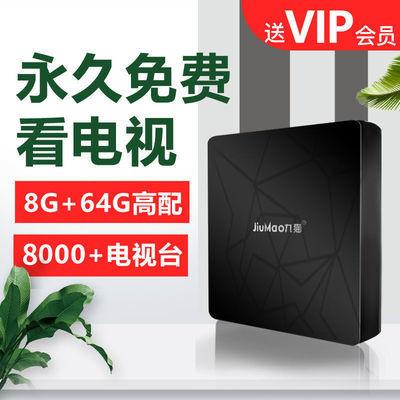 网络电视机顶盒 全网通智能语音盒子 4K高清无线WIFI播放器