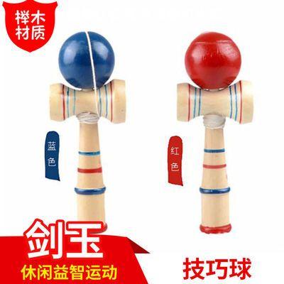 kendama技巧球剑玉剑球日本流行剑玉 室内外成人趣味平衡儿童玩具