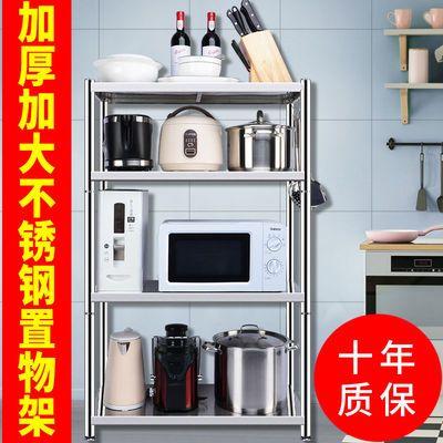 厨房不锈钢置物架落地式家用微波炉烤箱多层收纳架子饭店储物货架