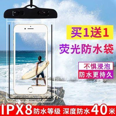 手机防水袋游泳温泉漂流手机壳潜水套6寸内手机通用