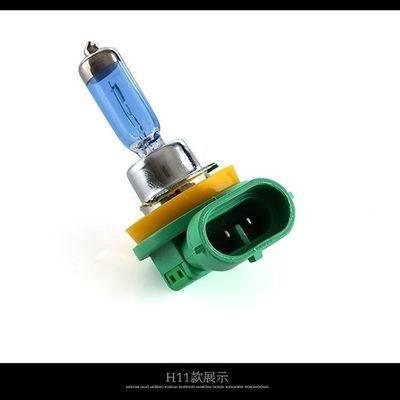 汽车超亮氙气大灯泡H1H3H4H7疝气灯泡近光灯H11远光灯9005/