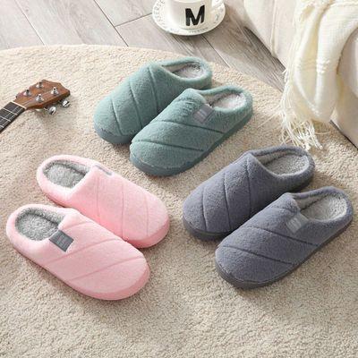 2020新款春秋季可爱棉拖鞋少女居家用室内毛绒厚底保暖坐月子棉鞋