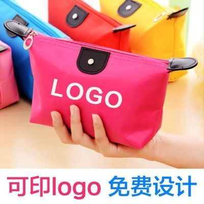 定制化妆包创意实用赠品送客户广告促销公司开业活动礼品可印LOGO