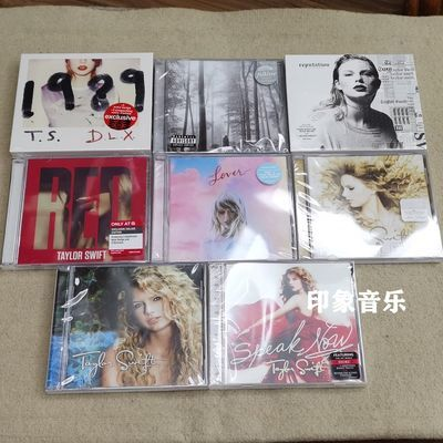 CD霉霉 泰勒斯威夫特 Taylor Swift folklore 8张专辑10CD 送海报