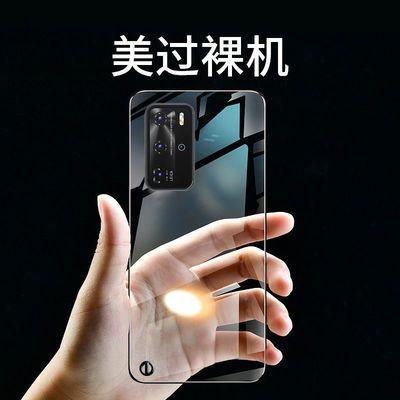 华为p40手机壳p40pro超薄防摔透明硬壳新款40pro无边框5g保护壳
