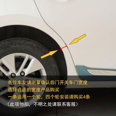 汽车改装通用橡胶轮眉轮毂防刮防擦条装饰划痕贴宽体轮眉胶防撞条