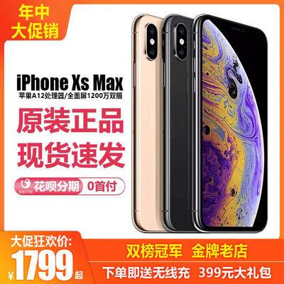 正品二手苹果XSMAX  iPhoneXS XR手机苹果8Plus 便宜货学生手机
