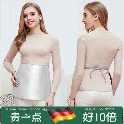 【亏特价】防辐射服孕妇装围裙肚兜怀孕期上班内穿肚围电脑防护服