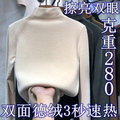 薄款/加厚徳绒保暖内衣2020新款秋冬季弹力修身打底衫长袖上衣女