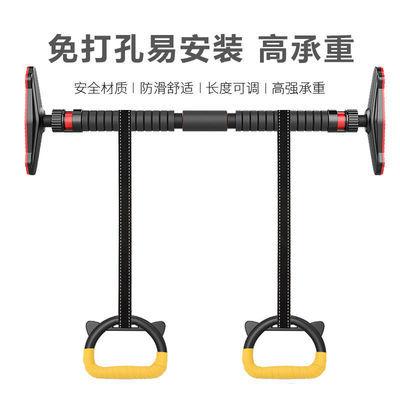 门上单杠家庭引体向上家用吊环儿童训练器墙体免打孔体育健身器材