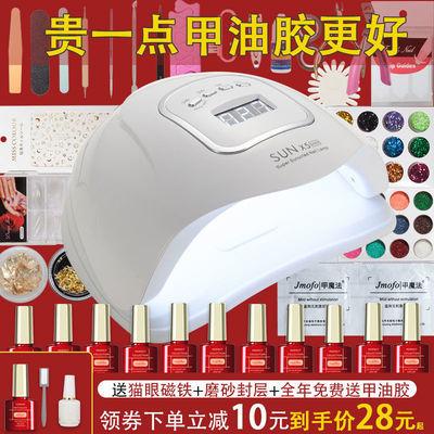 美甲工具套装全套家用初学者做指甲油胶猫眼胶光疗机烤灯开店专用