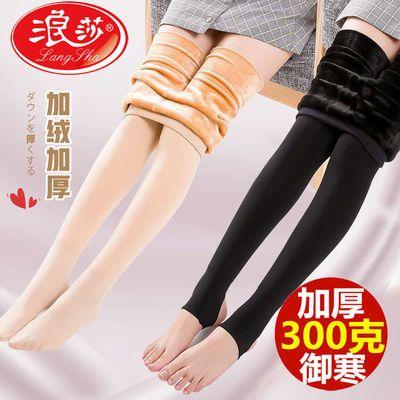 浪莎打底裤女秋冬季加绒加厚保暖收腹高腰外穿显瘦光腿神器一体裤