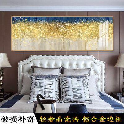 现代简约卧室床头背景墙画客厅沙发背景装饰挂画轻奢晶瓷画壁画