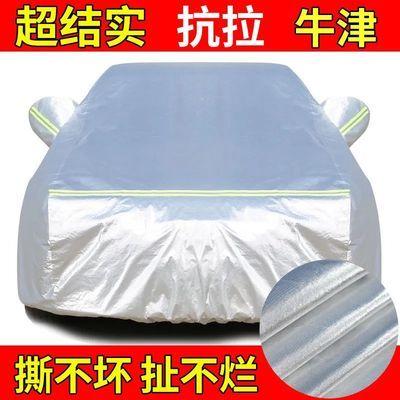 新款宝沃BX5 BX6 BX7 CX3 BXi7专用汽车车衣车罩车套加厚防晒防雨