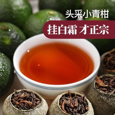 2020新茶正宗新会小青柑普洱茶陈皮熟茶柑普橘普茶叶250g礼盒罐装